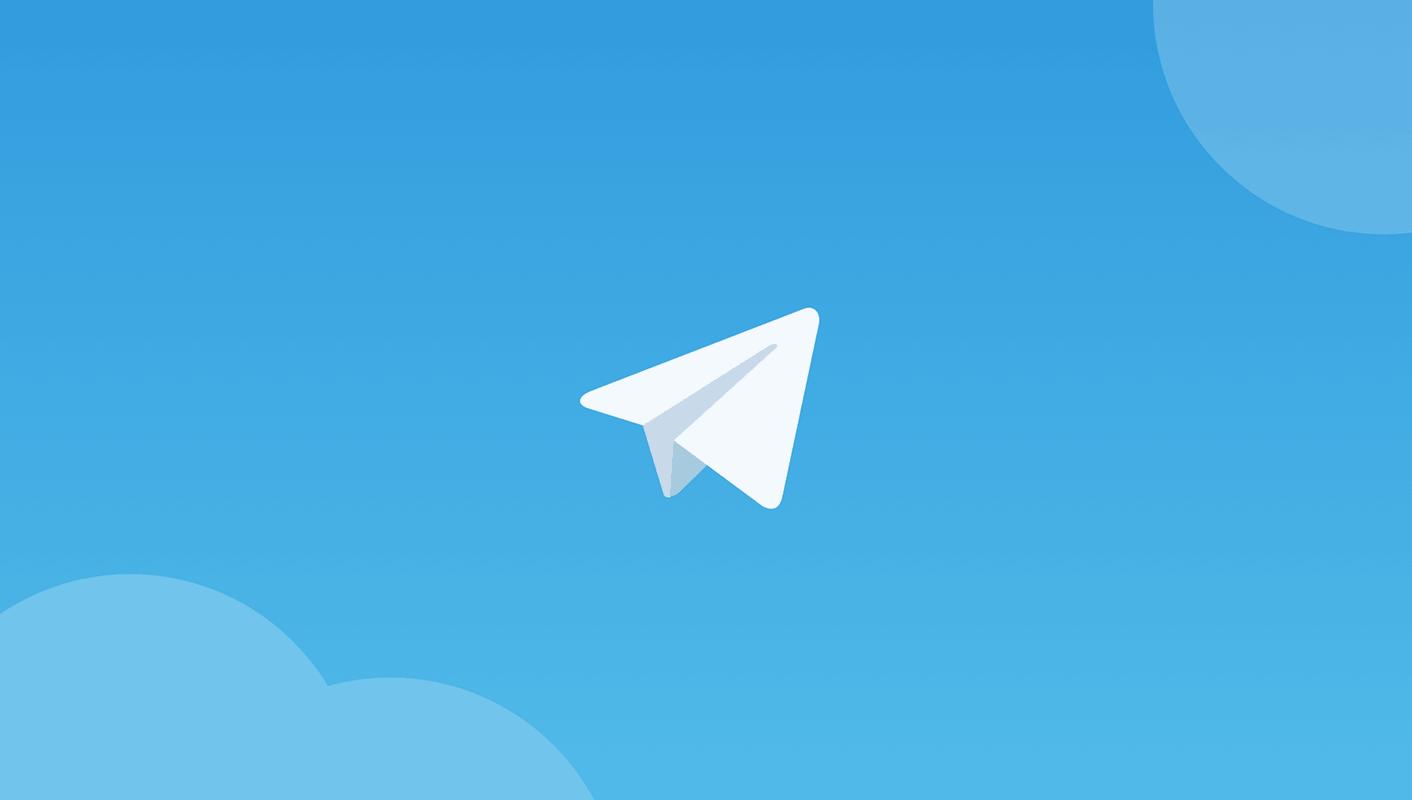 Telegram bot: a new way to use temp mail